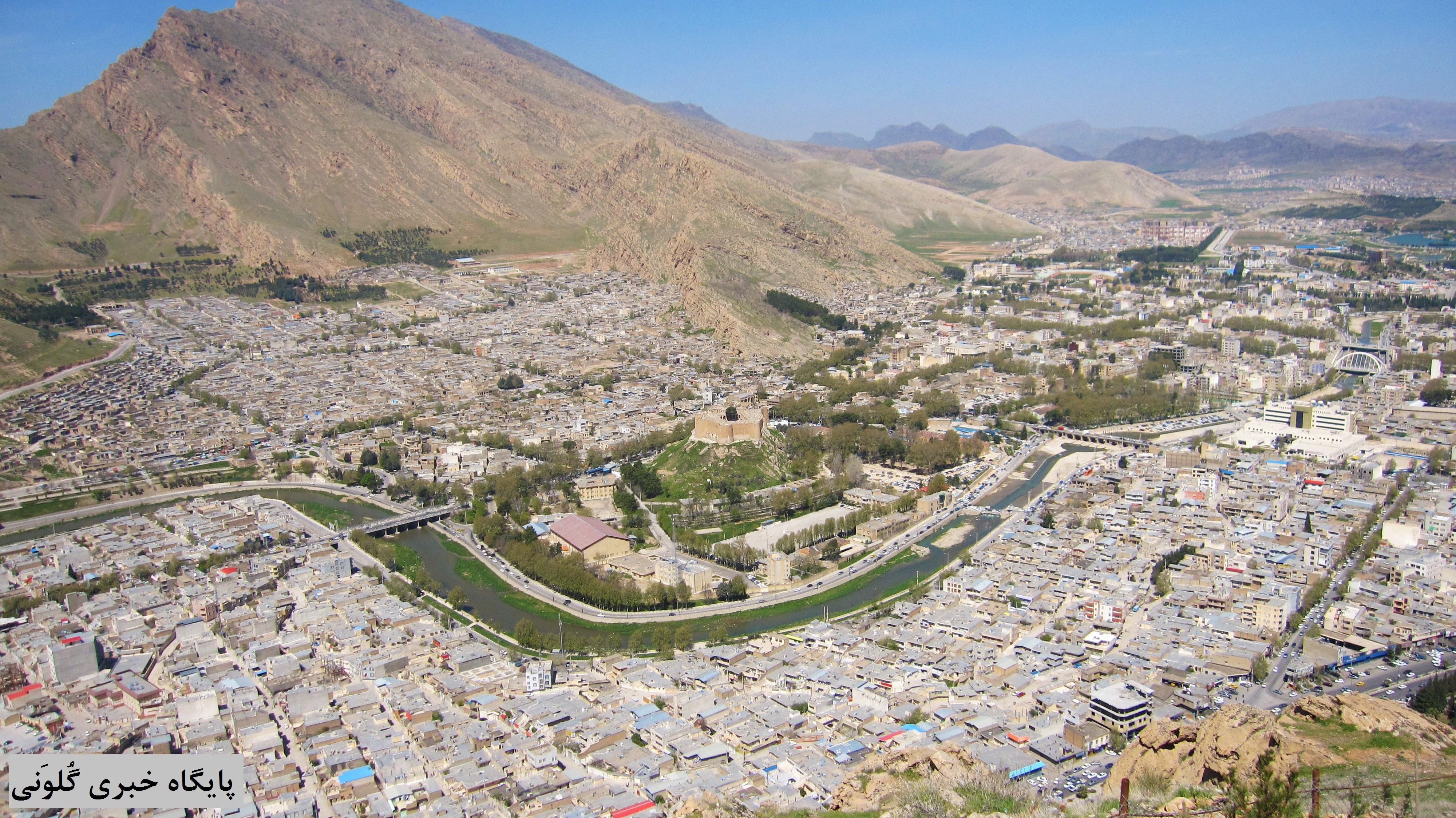 درآمد از بام خرمآباد