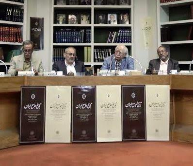 «تاریخ جامع ایران» بزرگ ترین سند ملی ایران است
