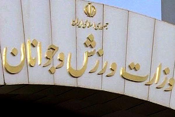جشنواره بزرگ و خانوادگی «ورزش برای همه» در تهران
