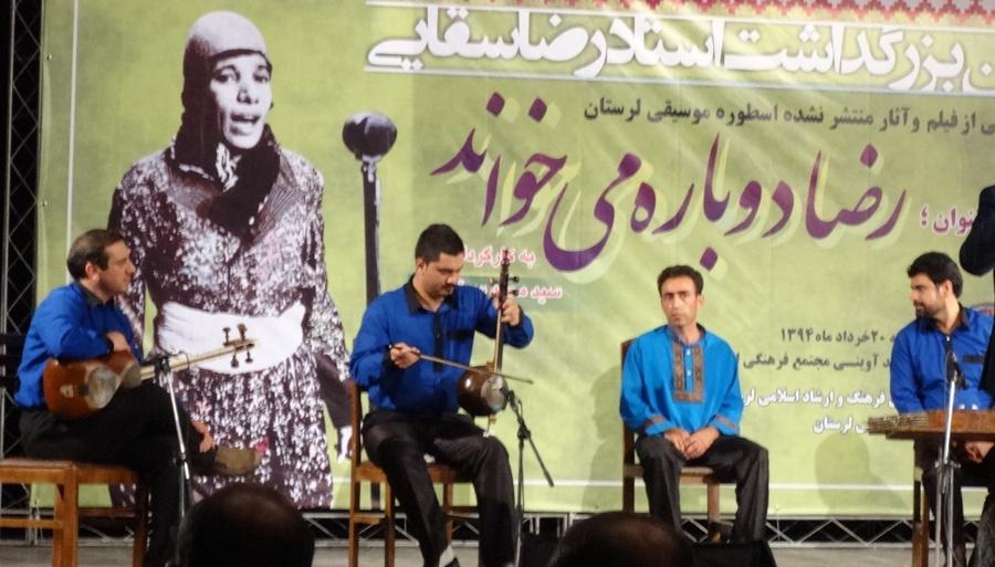 کیومرث صادقی، خواننده جوان لُرستانی درگذشت