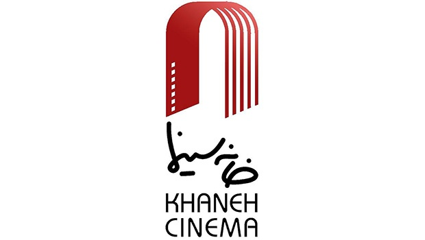 خانه سینما درباره وضعیت پیش آمده برای «رستاخیز»، ابراز نگرانی کرد