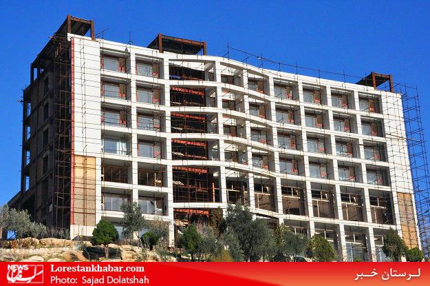 افتتاح هتل صخرهای خرمآباد