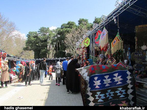 نمایشگاه صنایع دستی و سوغات