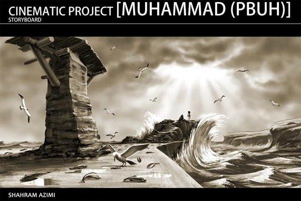 «محمد رسول الله» و هزار فریم استوریبورد