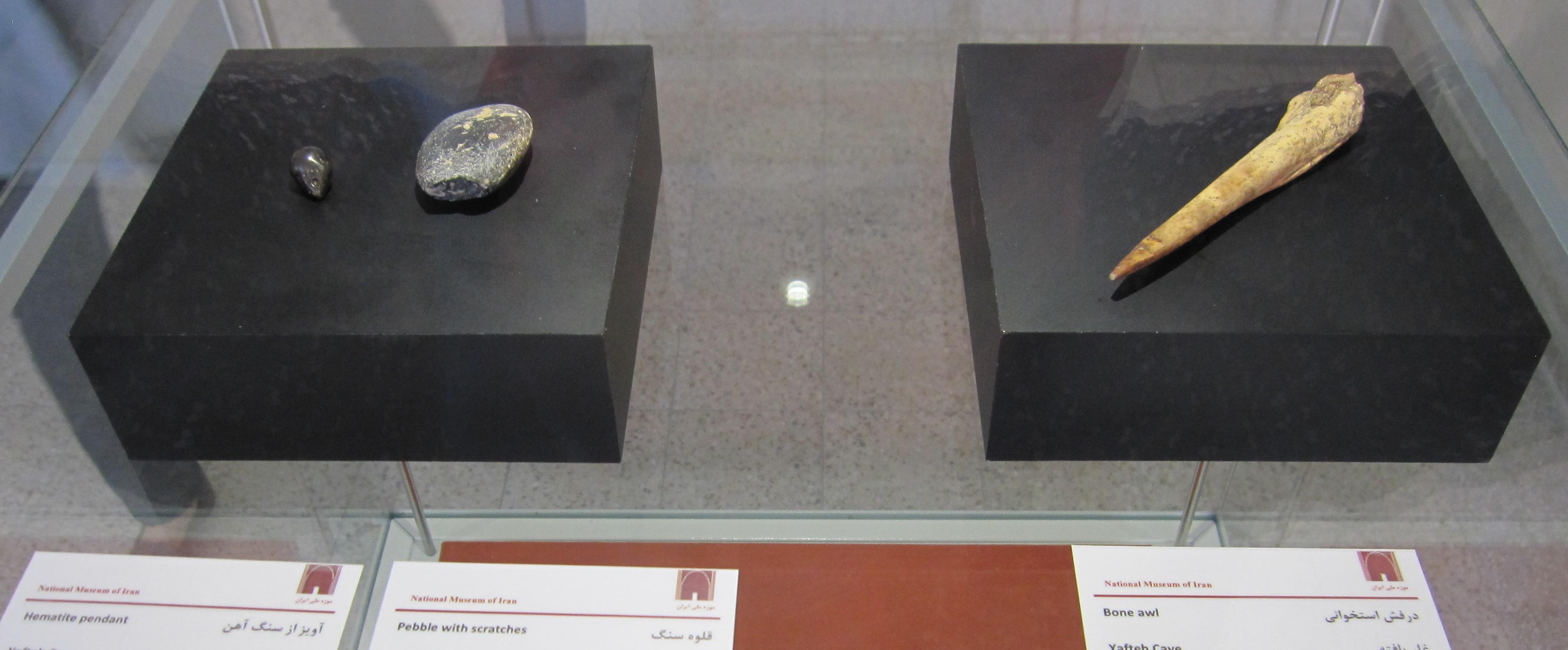 غار یافته خرمآباد در موزه ملی ایران