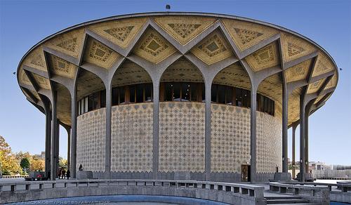 پیشفروش ترور در تهران