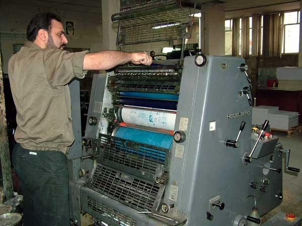 صنعت چاپ در کشور رو به رشد است