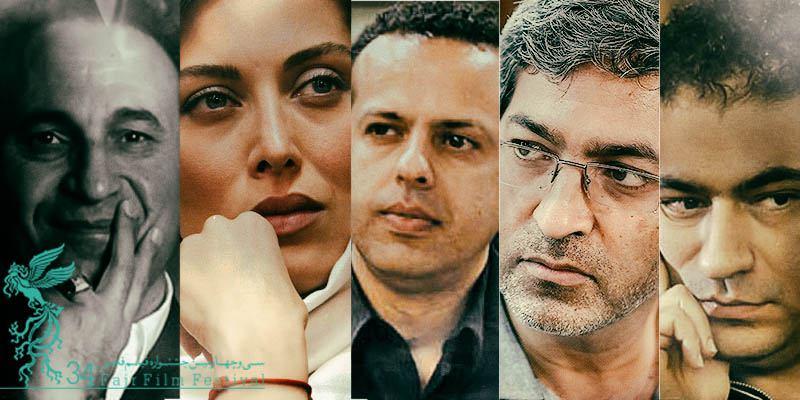 داوران بخش نگاه نو جشنواره فیلم فجر