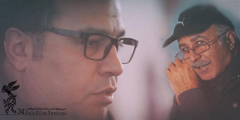 پیام تسلیت دبیر جشنواره فیلم فجر