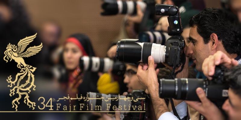 دومین نشست خبری دبیر جشنواره فیلم فجر