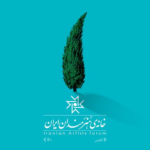 پنج نمایشگاه تجسمی در خانه هنرمندان