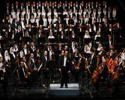 انتخاب نوازنده برای ارکستر سمفونیک تهران