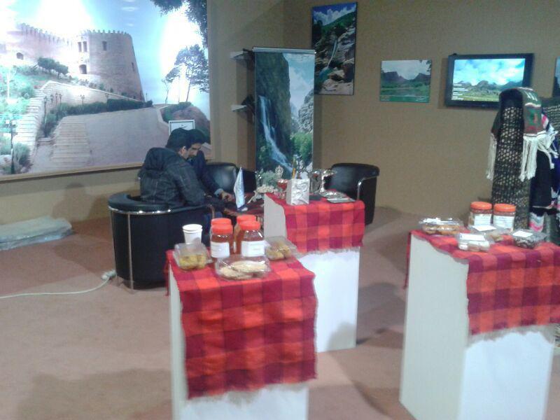 لُرستان در نمایشگاه گردشگری و صنایع وابسته