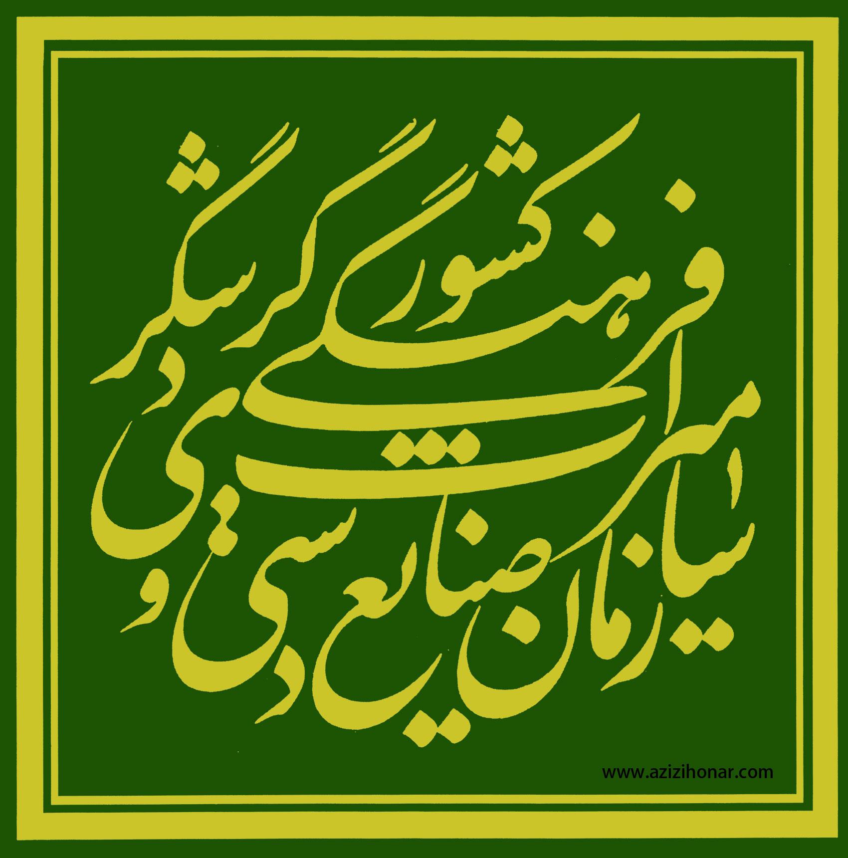 محسن مصلحی