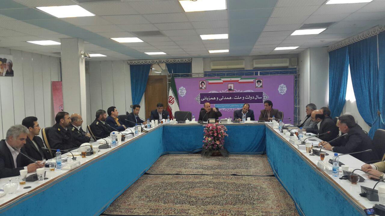 برگزاری آخرین جلسه خدمات سفر نوروزی ۹۵