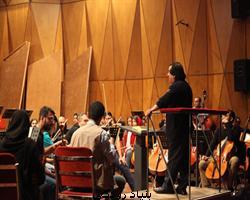 نخستین تمرین ارکستر سمفونیک تهران