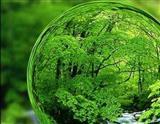 نمایندگان ۹ مذهب در سمینار محیط زیست
