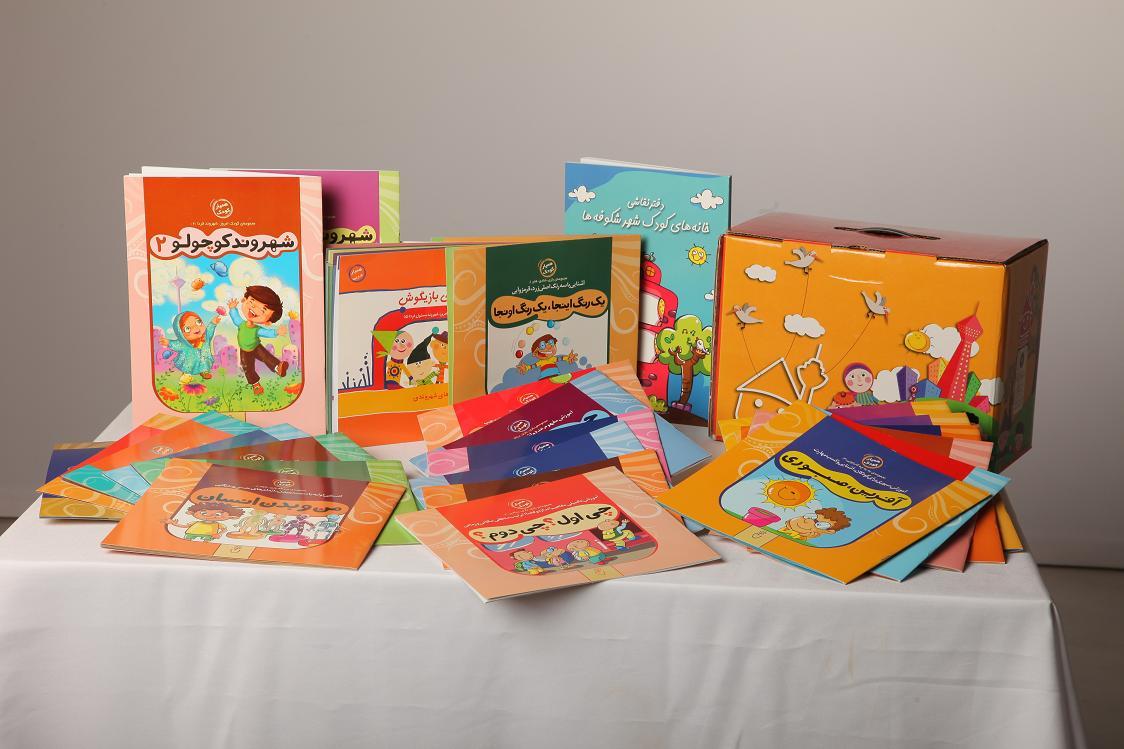 ۷هزار کتاب کودک برای مناطق محروم خرمآباد