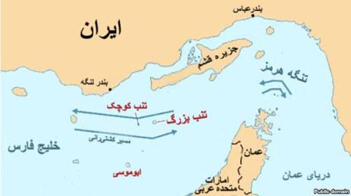 صدور شناسنامه برای جزایر جنوبی کشور