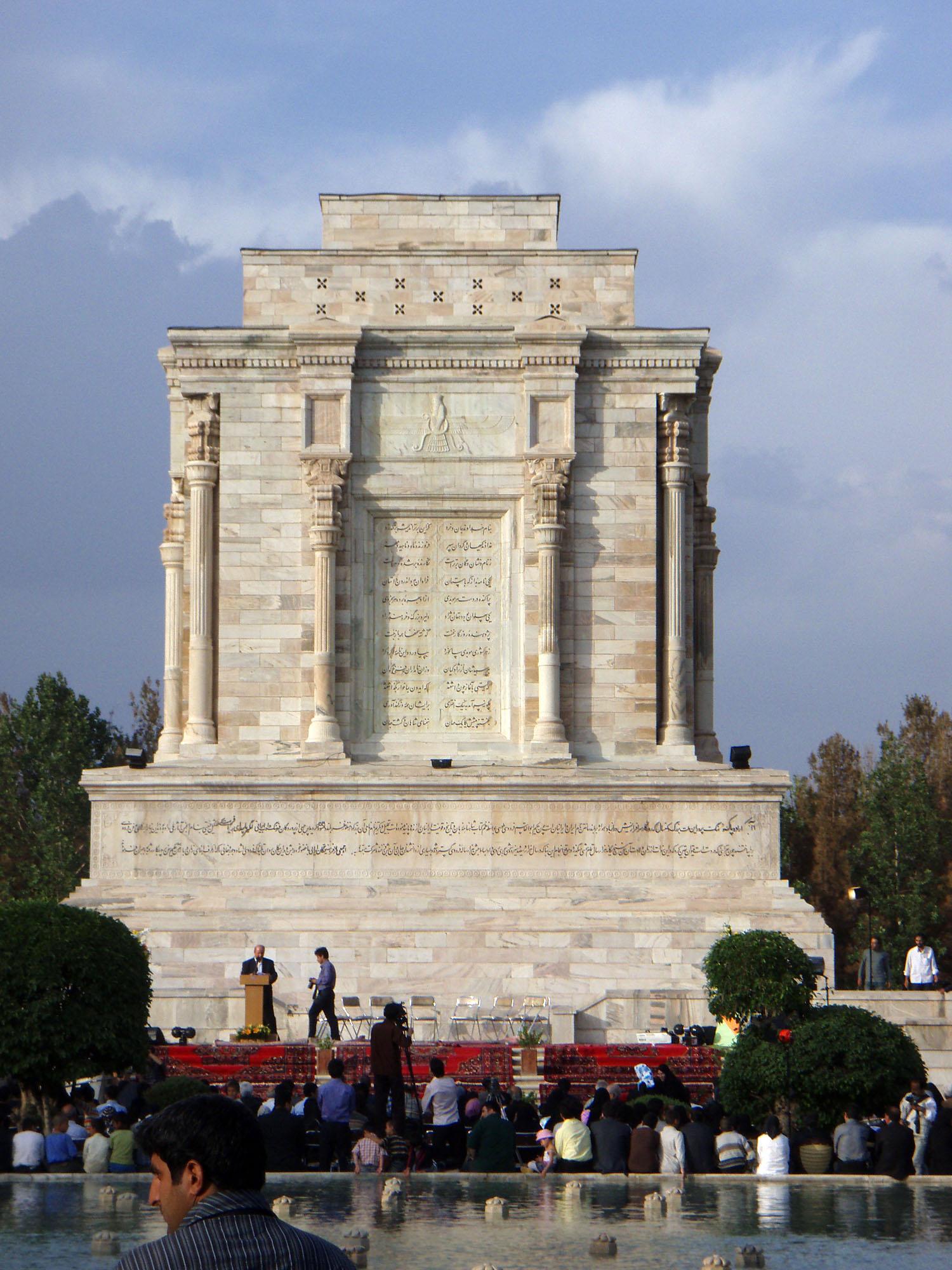 تدارک مراسم باشکوه برای روز ملی فردوسی