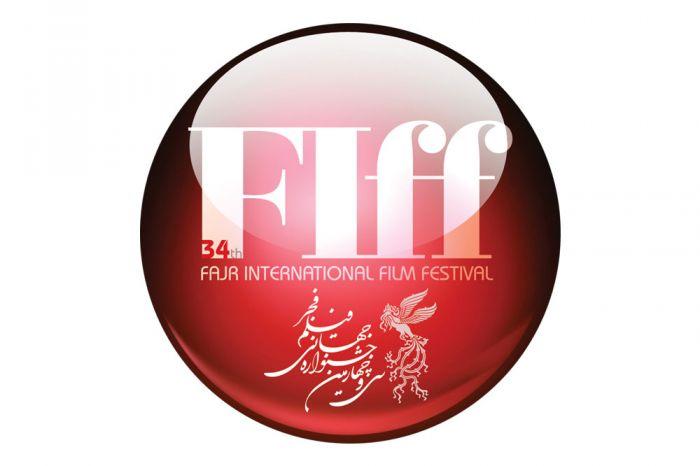 اپلیکیشن رسمی جشنواره فعال شد