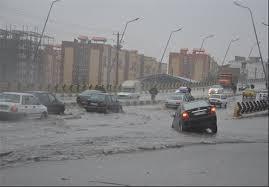 اخطاریه سازمان هواشناسی درباره بارندگیها