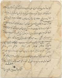 نگهداری ۴هزار سند تاریخی در مرکز اسناد بروجرد