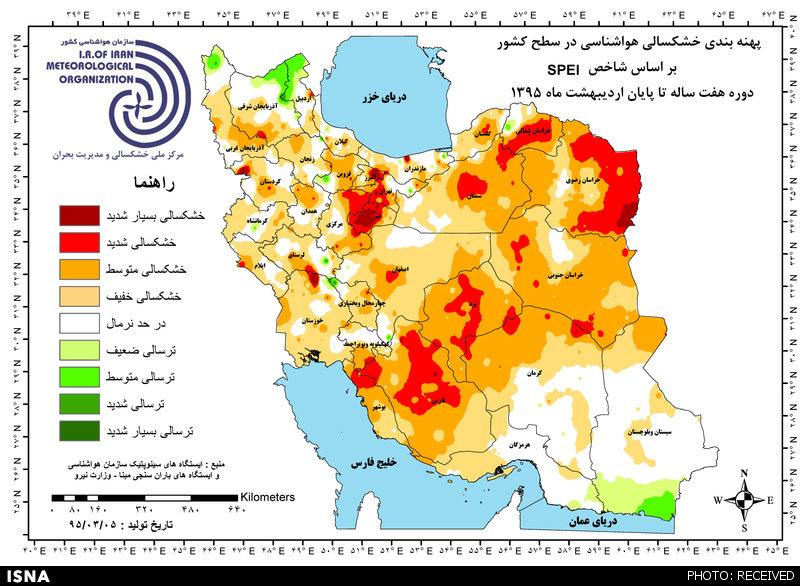 ۱۰درصد مساحت کشور درگیر خشکسالی شدید