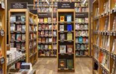 کاهش تعداد کتابفروشیها در تهران