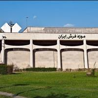 جشنواره نقشونگار هنر ایرانزمین در موزه فرش