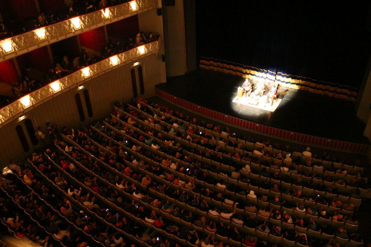 جشن و کنسرت گُلوَنی در تهران برگزار شد