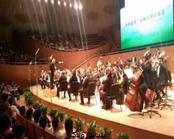 شب باشکوه ارکستر سمفونیک تهران در شانگهای