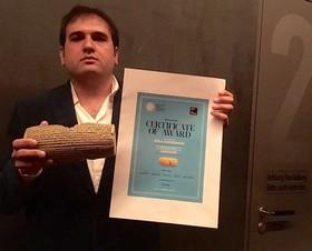 لانتوری بهترین فیلم جشنواره زوریخ شد