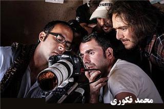 جایزه بهترین فیلمبرداری جشنواره بروکلین در ارومیه
