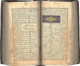 چرا ایران مثنوی معنوی را با ترکیه شریک شد؟
