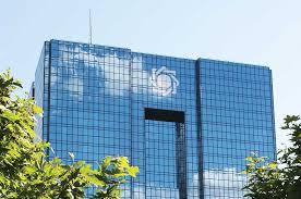 نظام بانکی به کمک توسعه گردشگری میآید