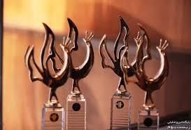 مراسم اعطای جایزه ملی محیط زیست