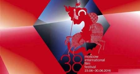 جشنواره فیلم مسکو با دو فیلم ایرانی آغاز شد
