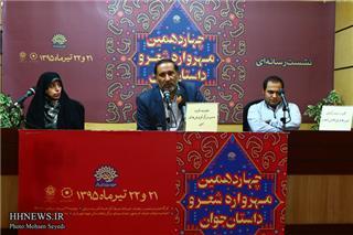نشست رسانهای مهرواره شعر و داستان جوان سوره
