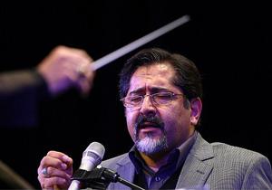 کنسرت حسامالدین سراج در تالار وحدت