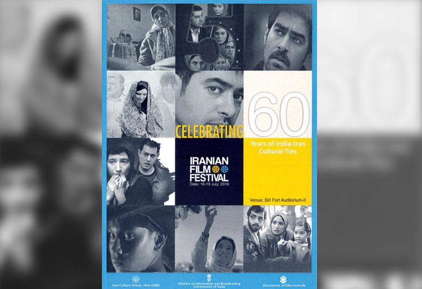 برگزاری جشنواره فیلم ایرانی در هند
