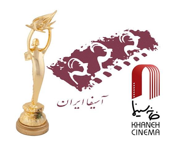 آثار منتخب انیمیشن جشن سینمای ایران اعلام شد