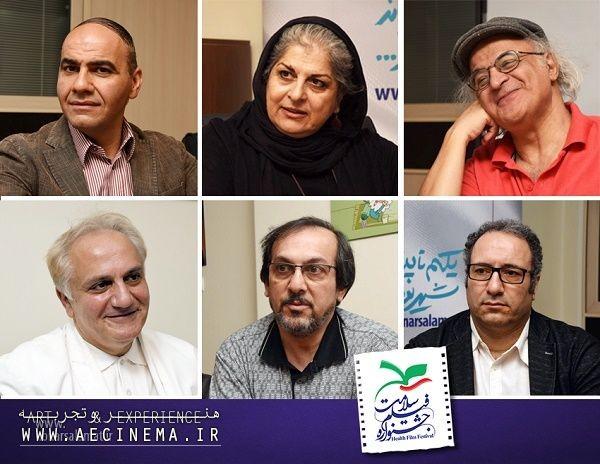 معرفی داوران بخش سینمایی جشنواره سلامت