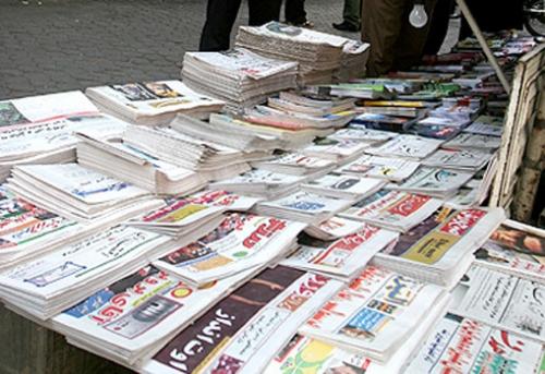جدول رتبهبندی ١٢٠ روزنامه کشور