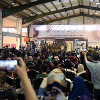 آغاز جشنواره سفره ایرانی- فرهنگ گردشگری در کرمانشاه