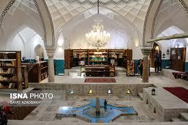 تاثیر اقتصادی و فرهنگی احیاء حمام گپ خرمآباد