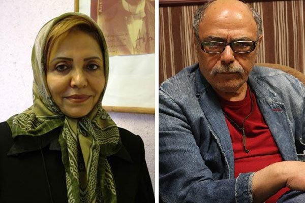 تجلیل از اکبر زنجانپور و مریم معترف