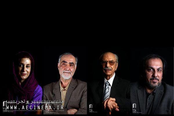 برگزاری بزرگداشت چهار سینماگر در جشن سینمای ایران