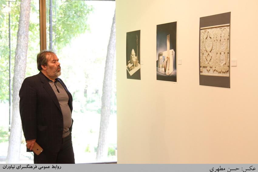 نقش پررنگ ارامنه در تاریخِ فرهنگ و هنر ایران