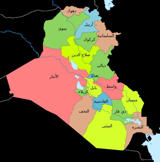 رسانههای عراقی در لرستان چه میکنند